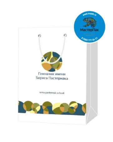 Пакет подарочный, бумажный, 25*36, 200 гр.,с люверсами, ручка шнур, с логотипом Гимназия имени Бориса Пастернака, Москва