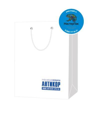 Пакет подарочный, бумажный, 30*40, 200 гр.,с люверсами, ручка шнур, с логотипом Антикор, Санкт-Петербург